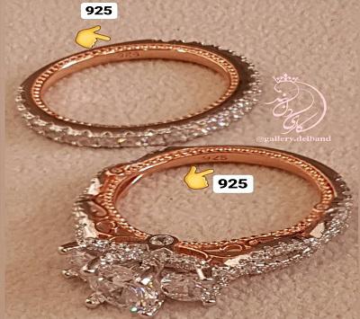  در کدام قسمت انگشتر و حلقه و پشت حلقه جواهری نقره ؛عدد ۹۲۵ حکاکی می شود؟
